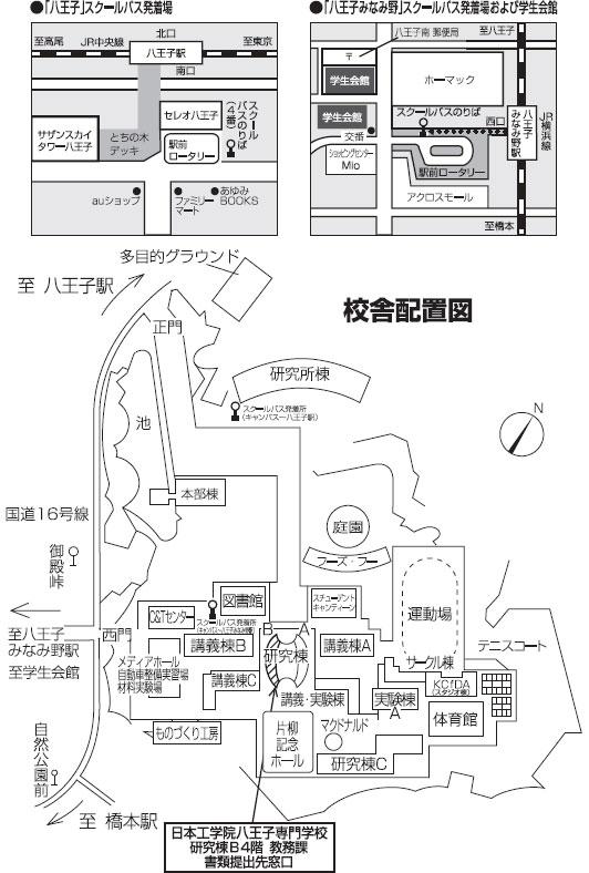 Access Technical College Nihon Kogakuin College Of Hachioji - Hachiōji map
