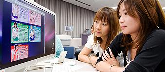 그래픽 디자인 전문학교  도쿄 일본  일본공학원 디자인 컬리지