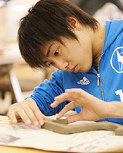 일본공학원 디자인 컬리지  도쿄 일본  일본공학원 전문학교